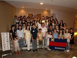 母学創立30周年祝賀会 2011年8月 ファカルティクラブにて