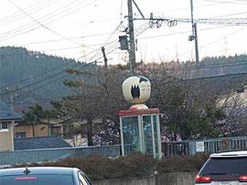 車窓から珍百景な1枚。こけしで有名な鳴子だそうです。