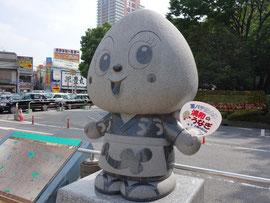 浦和駅前うなこちゃん
