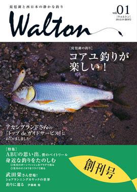 コード番号:ISBN978-4-9906637-0-4 /本体価格1,500円+税
