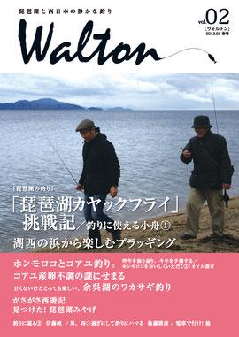 コード番号:ISBN978-4-9906637-1-1 /本体価格1,500円+税
