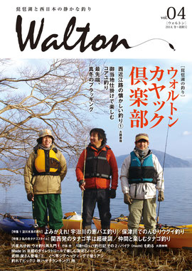 コード番号:ISBN978-4-9906637-3-5 /本体価格¥1,500+税