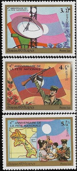 Laos Gründung Volksrepublik 6. Jahrestag