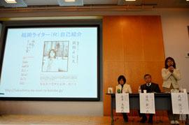 文章・記事作成、インタビュー依頼/福島県の復興を、コトバの力で伝える 福興ライター(R)武田よしえの講演風景