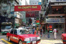 香港の中心市街地の一角、尖沙咀(チムサーチョイ)
