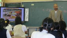 国際理解講座を開催