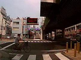 交差点信号無視 交通安全 事故防止 安全運転管理 運行管理 教育資料