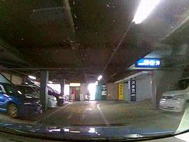 立体駐車場 交通安全 事故防止 安全運転管理 運行管理 教育資料