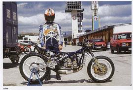 La TR1 de 1984