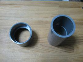 配水管材料