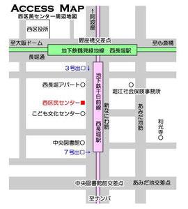 西区民センターアクセスマップ