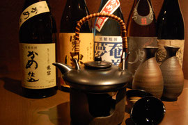 日本酒,焼酎,きき酒師,焼酎アドバイザー