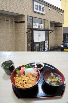 ■小平 なぎさのウニ丼 PM3:00