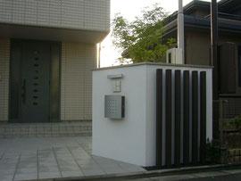 外構・エクステリア工事 門壁 塗り壁仕上げ施工例