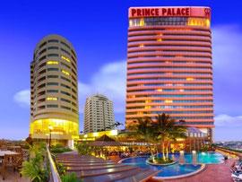 プリンス パレス ホテル