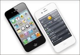 ついに!auからiPhone4s登場!