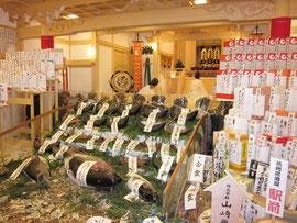 2011年 柳原えびす(兵庫のえべっさん)の写真