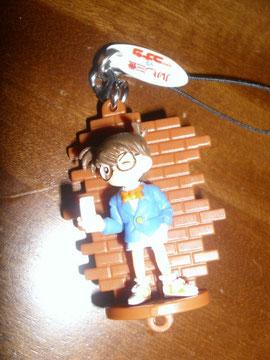 Detective Conan Strap