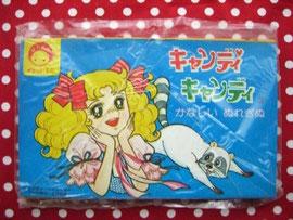 Candy Candy pop up copertina