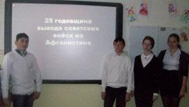 """мероприятие подготовили учащиеся 8 """"А"""" класса"""