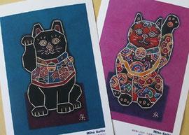 新作【招き猫】アートカードも出展中。