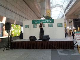 シンガー 宗久真紀さんのステージ