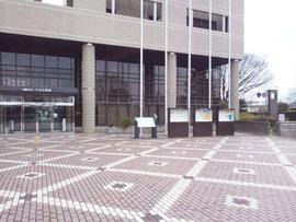 長岡京事業所を置く京都府長岡京記念文化会館
