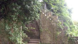 Burg Schaumburg, Gefangenenturm