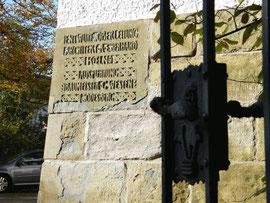 Foto: Grundstein des Gemeindehauses (D.Post)