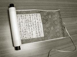 慎次郎からの手紙(田子小学校・資料室)