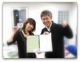 三反田麻弥さんと(2014-02-16)