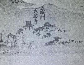 茨木 大念寺