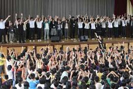 滝野東小学校 音楽鑑賞会
