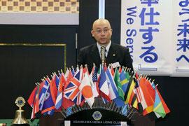 会 長 L.川田 吉顕