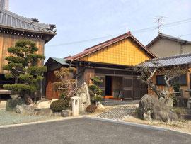 高西寺ペット霊園(火葬)作務所・ご休憩室