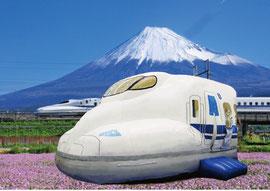 かっこいい!新幹線のふわふわ