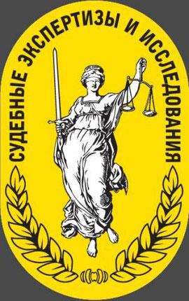 Образец описи документов в деле (в папке)