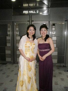 Aki & Kanako