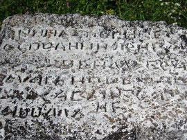 """Mistični kamen na njivama """"Hrvati"""" Vražići-Brčko"""