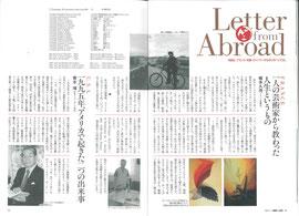 Poème traduit en japonais dans la revue MBK Life