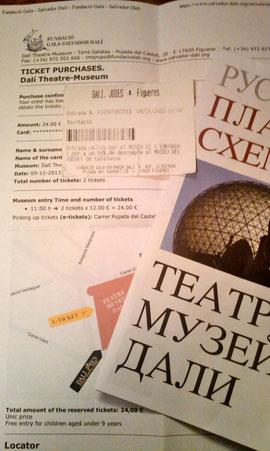 Ваучер, билет и проспект в Театр-музей Сальвадора Дали