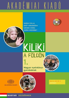 Учебное пособие по венгерскому языку