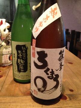 右・奈良の篠峯、左・島根の王禄