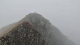 La Cima Camughera m. 2249 nella nebbia