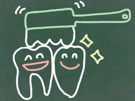 歯の健康が笑顔の秘訣!!(*^_^*)