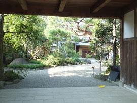 Takanashi Family House Garden