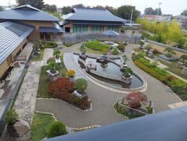 Garden of Omiya Bonsai Art Museum
