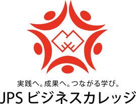 JPSビジネスカレッジロゴデザインの画像