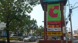 パタヤBig-Cフェスティバルセンター