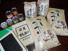 米屋商店/商品